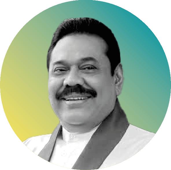 <center>H.E. Mahinda Rajapaksa</center>